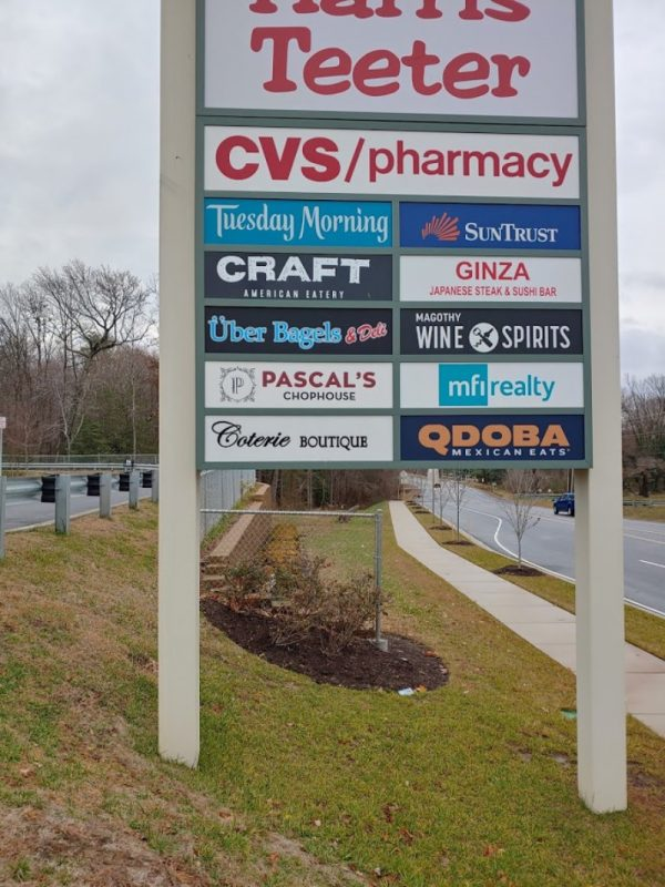 Exterior Signs - Pylon & Acrylic Inserts by Sign Central, Inc.
