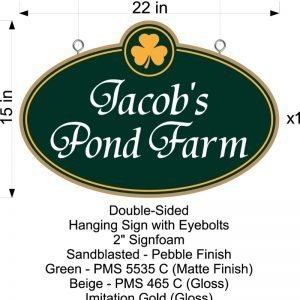 Jacobs Pond Woods carved sign by Sign Central, Inc