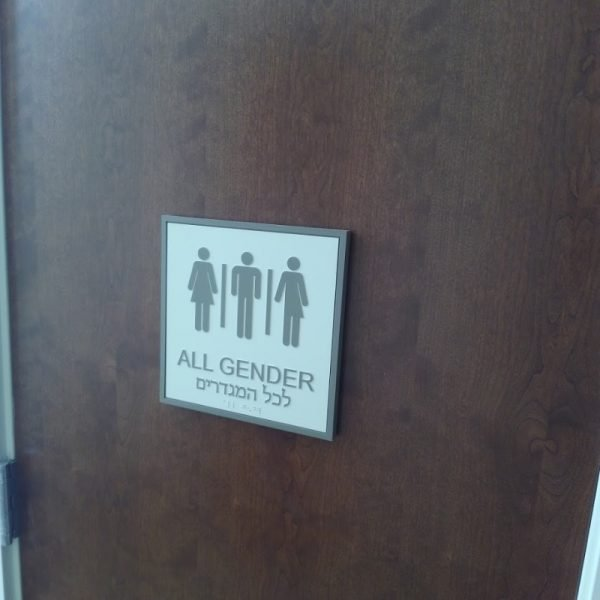 Restroom ADA signs by Sign Central, Inc.